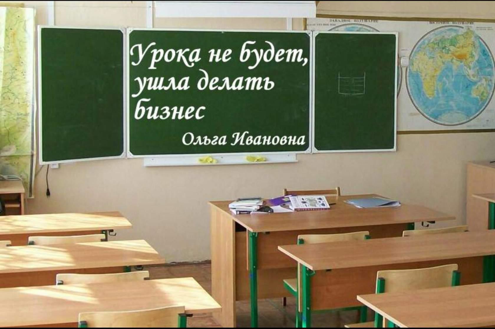 Школы Дубны без замечаний прошли проверку городской комиссии
